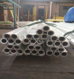 定做6A02合金铝管,6A02挤压铝管,可零售