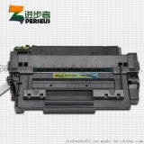 进步者PZ-6511A 兼容 HP Q6511A 11A 硒鼓 适用惠普LaserJet 2410 2420 打印机