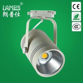 畅销款COB射灯 服装店 茶餐厅 30w20w室内照明专用led轨道射灯