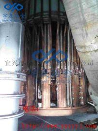 厂家直销矿热炉组合式把持器  导电元件、底部环、左右连接件