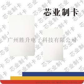非接触IC/ 复旦M1卡/ 门禁卡/ 考勤卡/ IC白卡/ 兼容S50