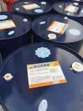 原裝昆侖潤滑油 L-HM46號抗磨液壓油【高壓】重負荷工程機械