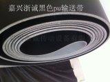 Pu钢板输送带,耐切割输送带,环形输送带