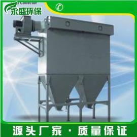 供应FD型机械振打式单机布袋除尘器 扁布袋除尘器