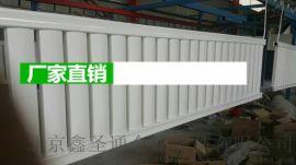 批发供应50云梯 暖气片散热器 钢制板式壁挂暖气片400mm 采暖工程