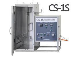 SUGA垂直燃烧试验机CS-1S