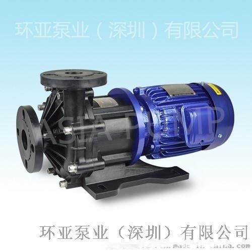 MPX-452FGAVE5 无轴封磁力驱动泵浦 磁力泵特点 深圳优质磁力泵