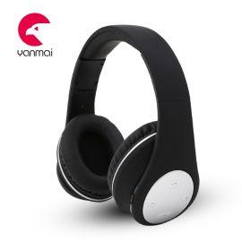 可折疊頭戴式藍牙耳機身歷聲耳機價格