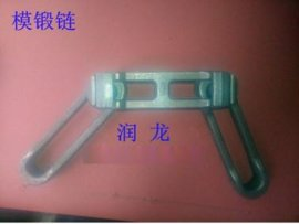 模锻链、悬挂链、模锻可拆链、悬挂输送链条