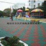 地諾寶高質量彩色彈性橡膠地磚