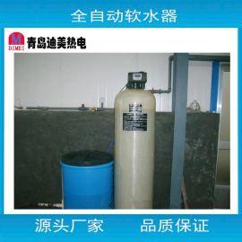 软化水设备全自动软水器钠离子交换器软水设备可定制