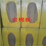 外墙保温岩棉板的密度及标准