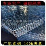 厂家直销 不锈钢清洗网框 医用消毒篮筐 各种规格网框