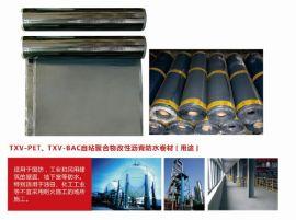 河南自粘防水卷材/SBS、APP防水卷材/高分子防水卷材