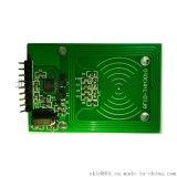 RFID-THM3030 非接触读卡模块
