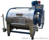 衣物洗衣機廠家-南通海獅洗滌機械有限公司