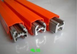滑触线生产厂家 额定电流250A单极滑触线 双梁起重机单极滑触线 批发