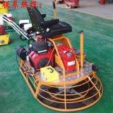 廣西柳州全自動 100型駕駛型雙盤座駕抹光機 汽油型抹平機抹光機