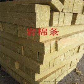 華鑫復合巖棉板的使用