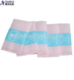 源头厂家专业定制肥皂包装袋 香皂包装袋批发价格