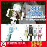 定制礼品自拍杆|遥控蓝牙自拍杆|广告促销礼品定制自拍杆