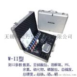 水产养殖水质分析仪提供商*奥克丹W-II型水产养殖水质分析仪*奥克丹供