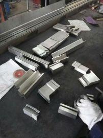 厂家批发折弯机标准模  成型模  非标模具