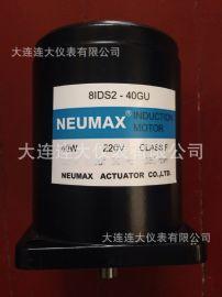 供应连大电机8IDS2-40GU电动执行器电机原装**NEUMAX电机