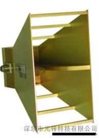 双脊宽带喇叭天线 SAS-575(1GHz - 4GHz)双脊喇叭天线   品牌: AHS