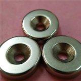 廠家生產打孔圓形釹鐵硼磁鐵 強力磁鐵 沉孔圓形磁鐵來樣定做