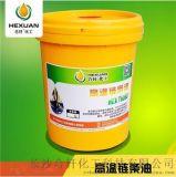 合軒供應高溫鏈條油300度,特別適合用於玻璃棉生產線,紡織定型機,噴塗,粉末噴塗塗裝的鏈條潤滑
