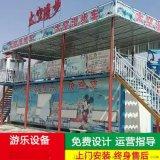 成人娱乐设施多少钱,贵州游艺机生产厂家