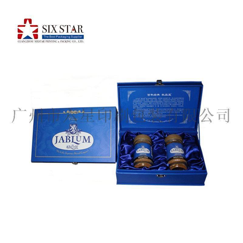 **咖啡套盒咖啡豆包装盒礼盒食品盒印刷包装定做
