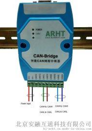 CAN总线中继放大器 CAN总线中继器