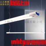 瑩亮照明新款LED日光燈燈吊裝吸頂辦公室學校超市停車場改造包郵
