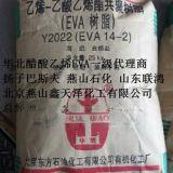 燕山石化聚丙烯K4818