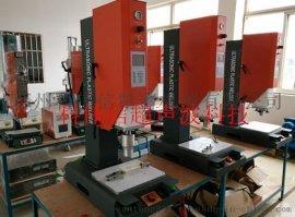 供应苏州上海书画市场封条专用焊接机超声波焊接机