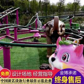 儿童游乐设备,丛林过山车,公园游乐设备