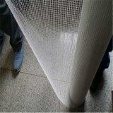 爆熱賣火展誠80克耐鹼玻璃纖維工地施工網格布