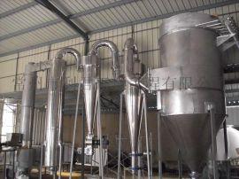 XSG-1000型氧化铁红干燥设备专用闪蒸干燥机