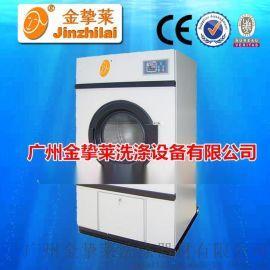 工业烘干机  衣服烘干机 小型烘干机 单桶烘干机