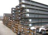 歐標H型鋼規格表大全 HEB160歐標H型鋼常用規格材料