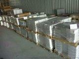 英国曼彻特 Nimrod 625KS ENiCrMo-3 工业炉设备 石油化工 电力工业 镍铬钼-3 镍基合金电焊条 价格 总代理 经销商 批发 2.4 3.2