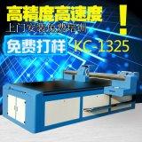 深广联UV打印机机器图片