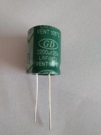 驱动电源专业长寿命低阻抗铝电解电容