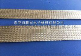 东莞不锈钢屏蔽网 10mm编织网套