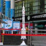 火箭模型 长征二号火箭模型 合金火箭模型批发 航天模型生产厂家