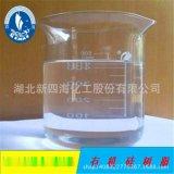 供应新四海环氧改性有机硅树脂