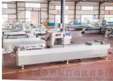 (大枣包装袋包装机厂家供应)BEIER-420型抽真空快速食品包装机/真空包装机/全自动包装机/包装机械/计量包装机