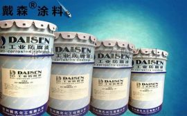 100°C有机硅耐高温漆 有机硅耐高温防腐面漆